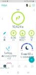 Screenshot_20190520-164034_Fitbit-540x1110.jpg