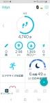Screenshot_20190624-181901_Fitbit-540x1110.jpg