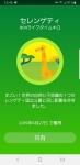 Screenshot_20190628-164508_Fitbit-540x1110.jpg