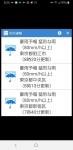 Screenshot_20190704-082528_Y!-540x1110.jpg