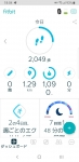 Screenshot_20190707-180430_Fitbit-540x1110.jpg