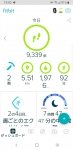 Screenshot_20190709-195044_Fitbit-540x1110.jpg