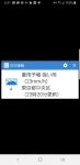 Screenshot_20190717-053121_Y!-540x1110.jpg