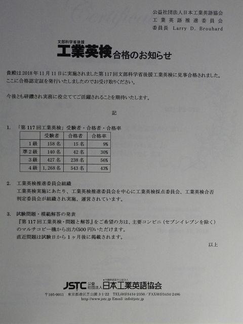 20181210a.jpg