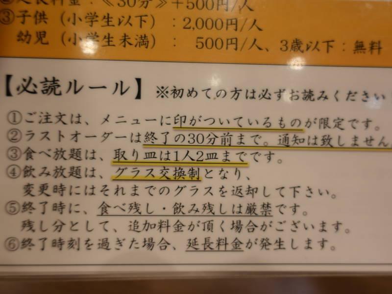 DSC01956-2.jpg