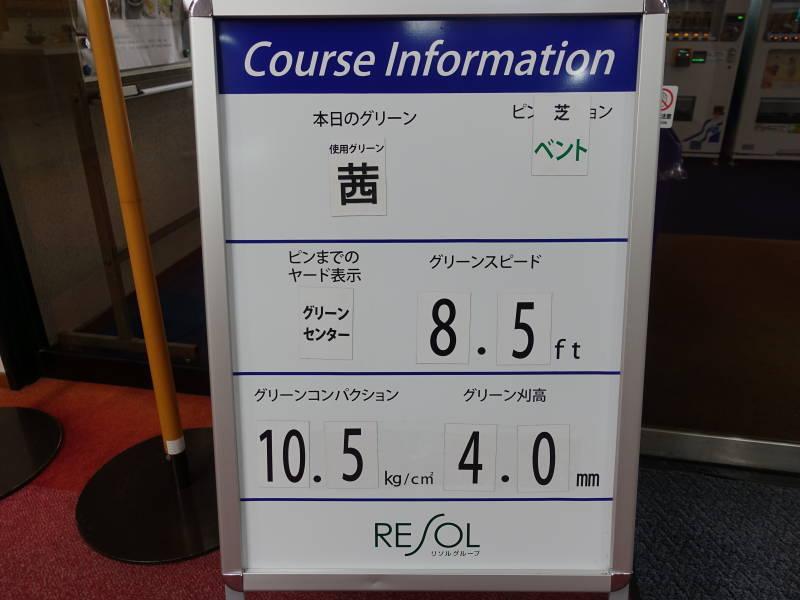 DSC02934-2.jpg