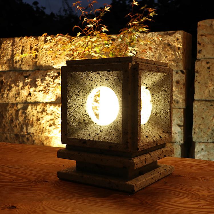 大谷石製高級ライト