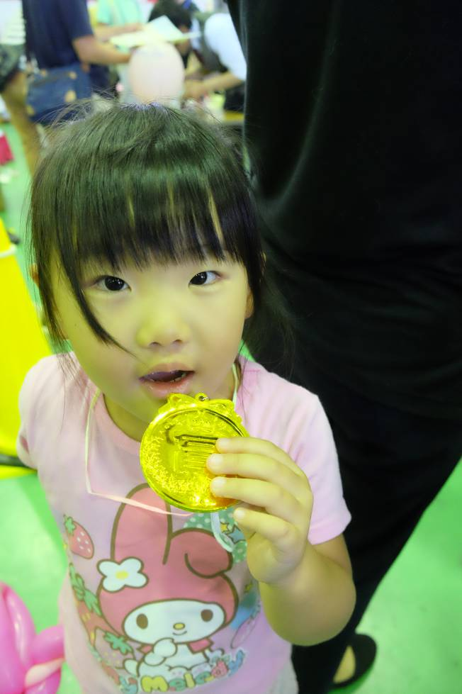 ちびっこチャレンジカップ明星メダル