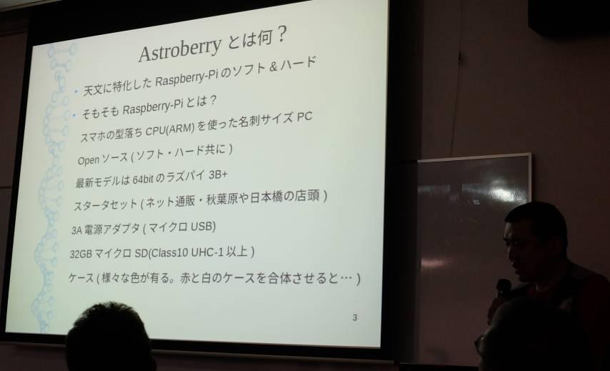 AstroBerry.jpg