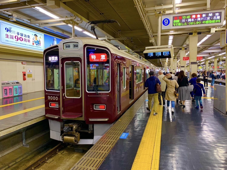 190430阪急