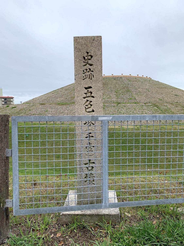 190430五色塚古墳2