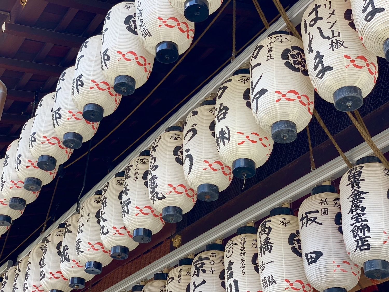 190502京都1