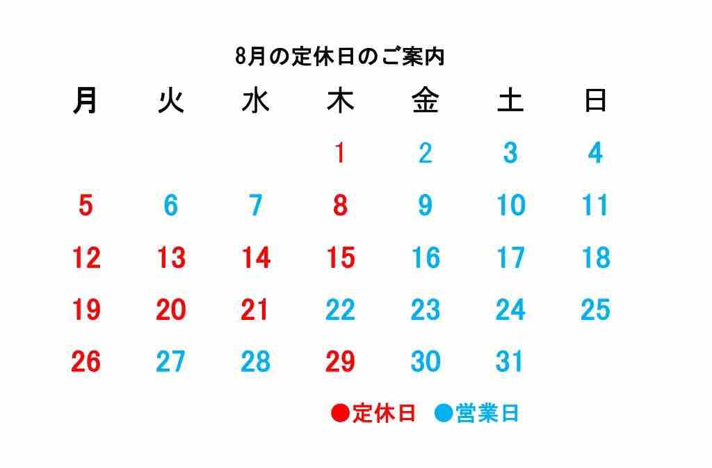 fc2blog_20190810164353a37.jpg