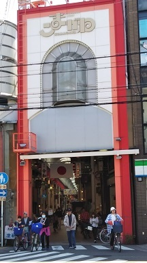 駒川商店街
