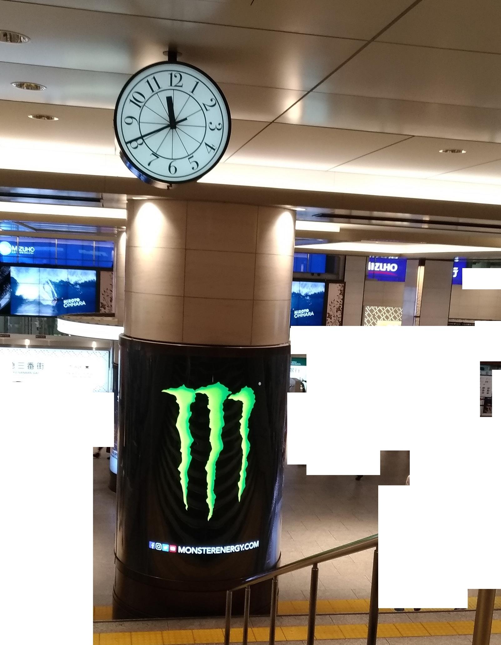 MonsterEnergy_umeda_osaka_2.jpg