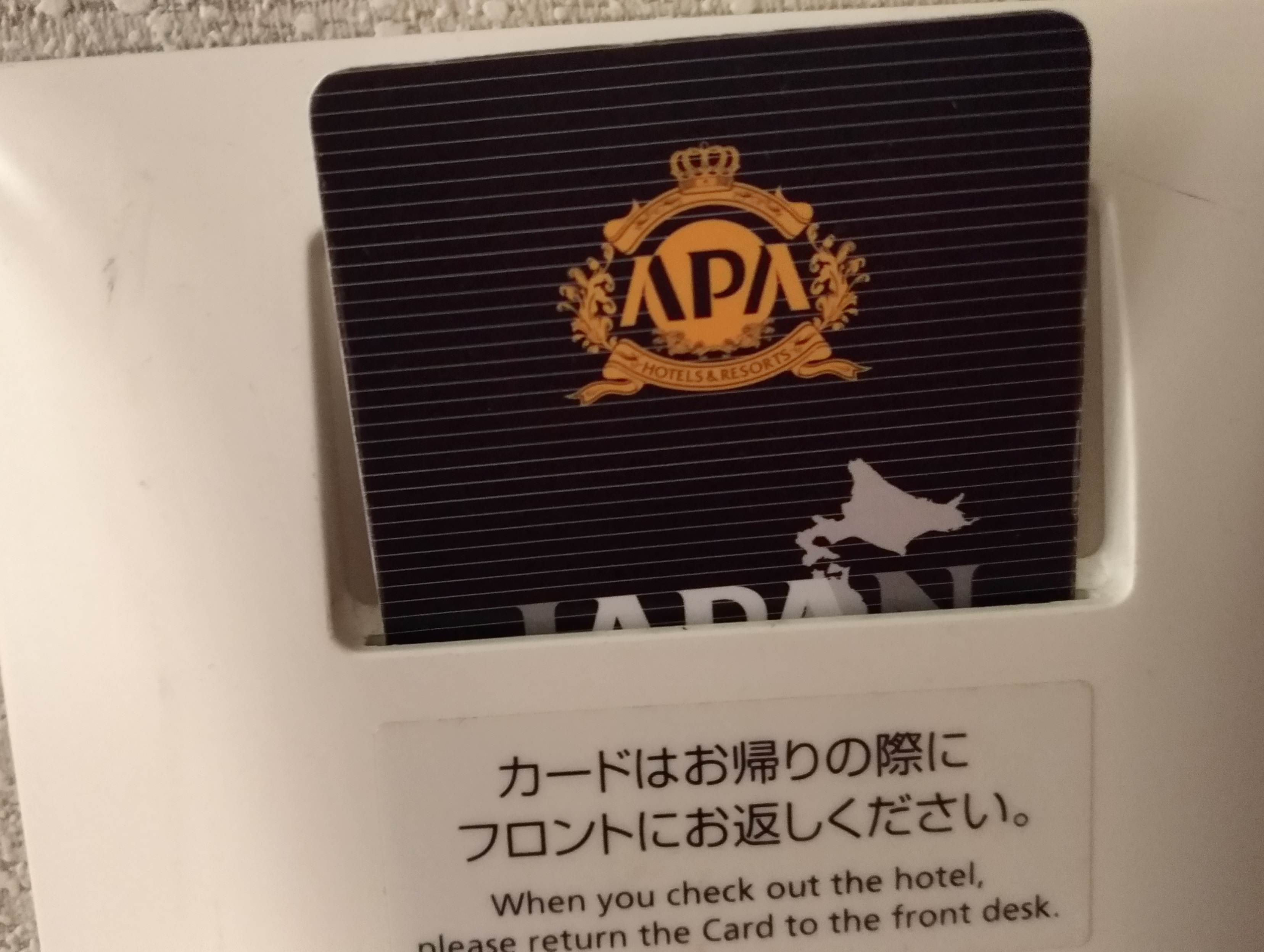 apa_hotel_osaka_tenma_higashiumeda.jpg