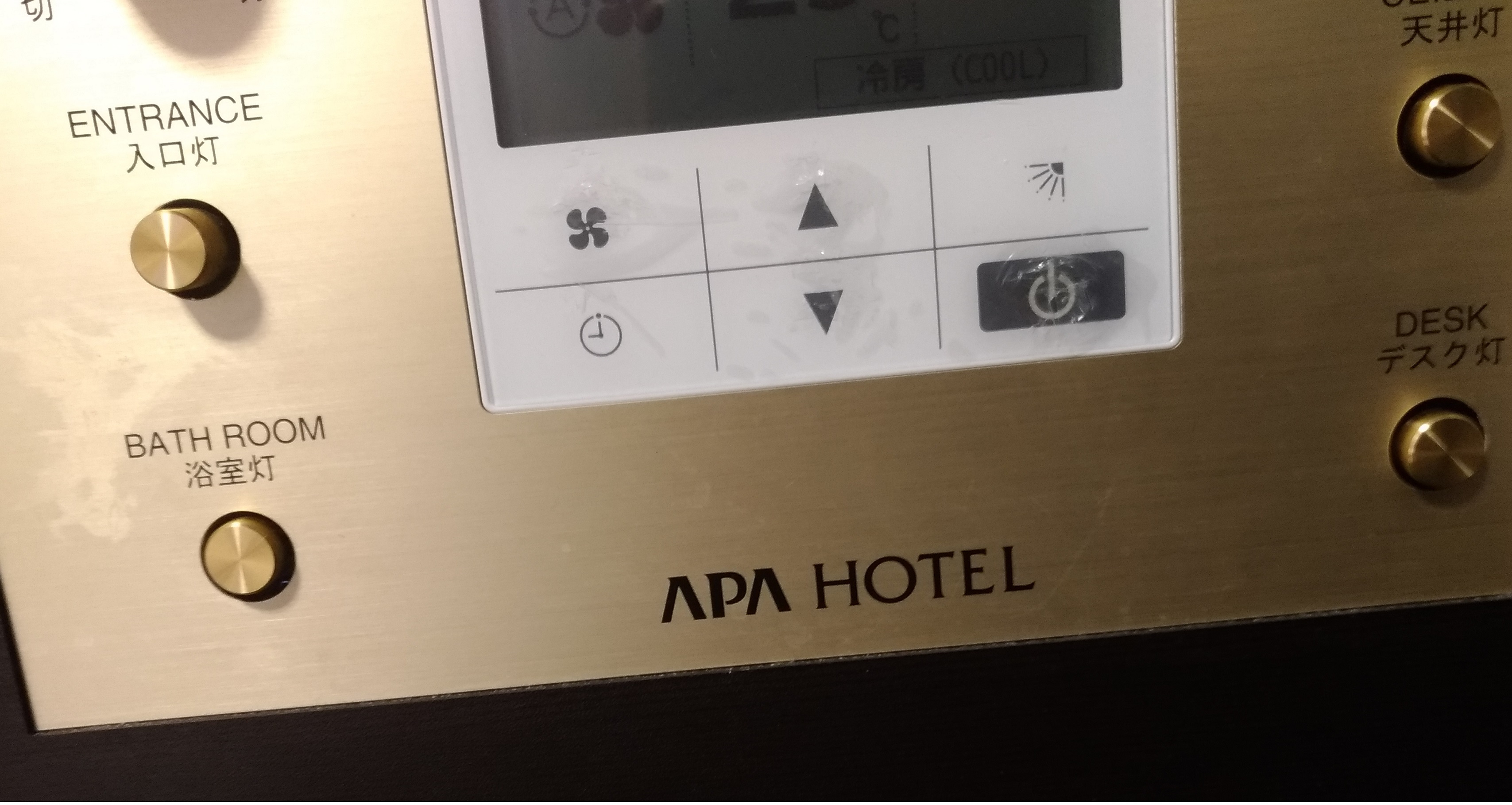 apahotel_morning_viking.jpg