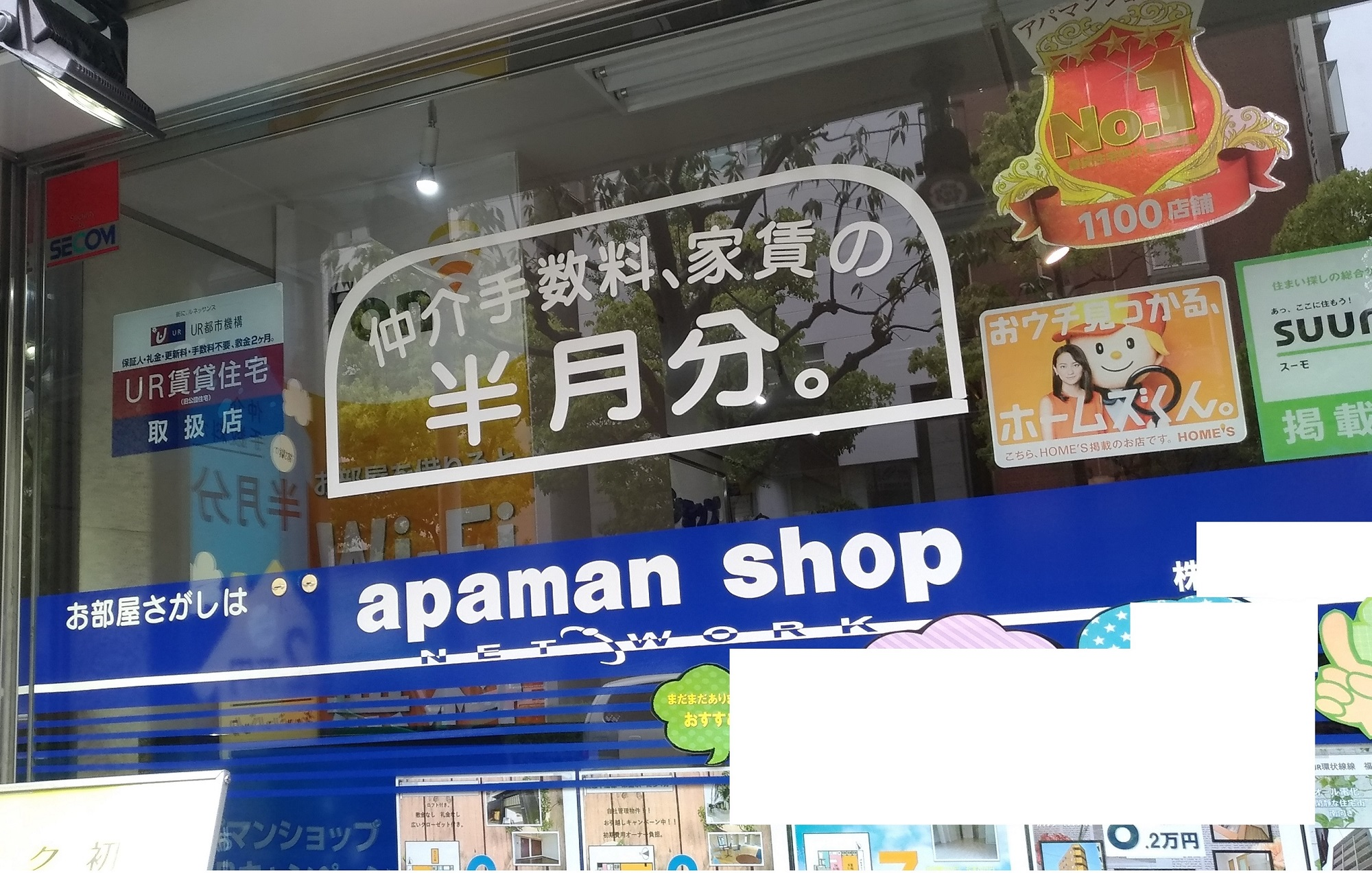 apaman_shop_osaka_credit_first_.jpg
