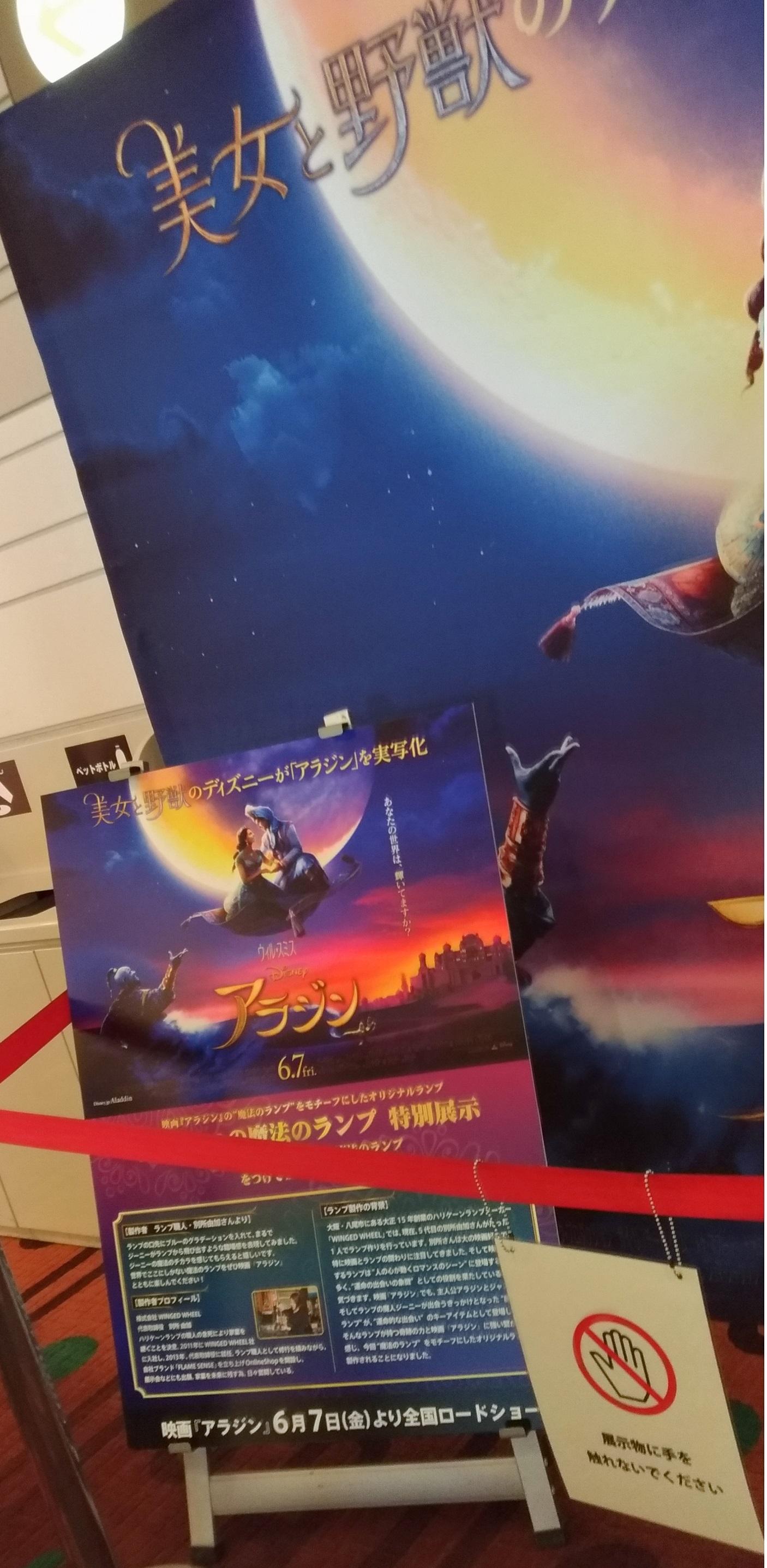 arajin_movies_osaka_eiga.jpg
