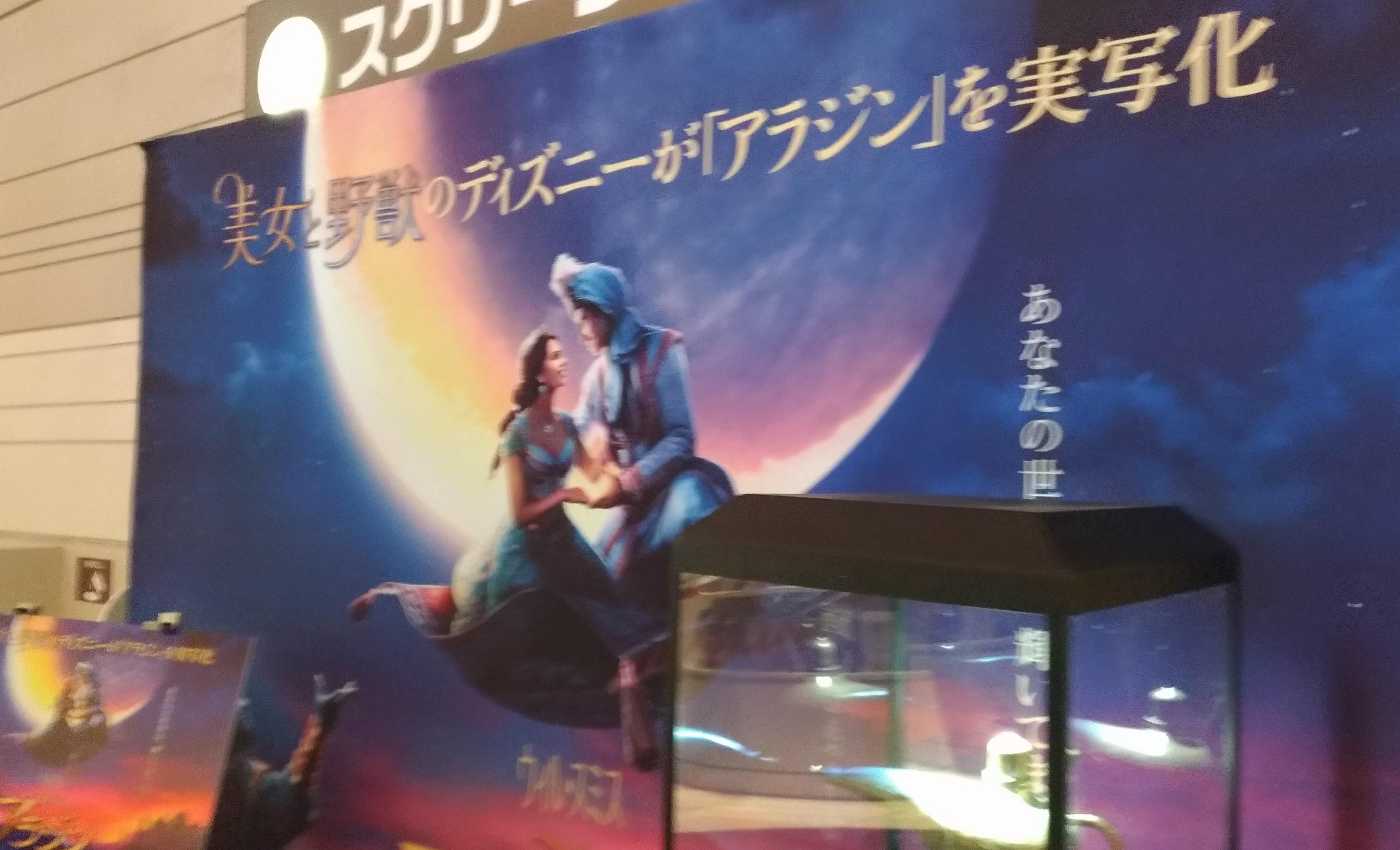 arajin_movies_osaka_eiga_1.jpg
