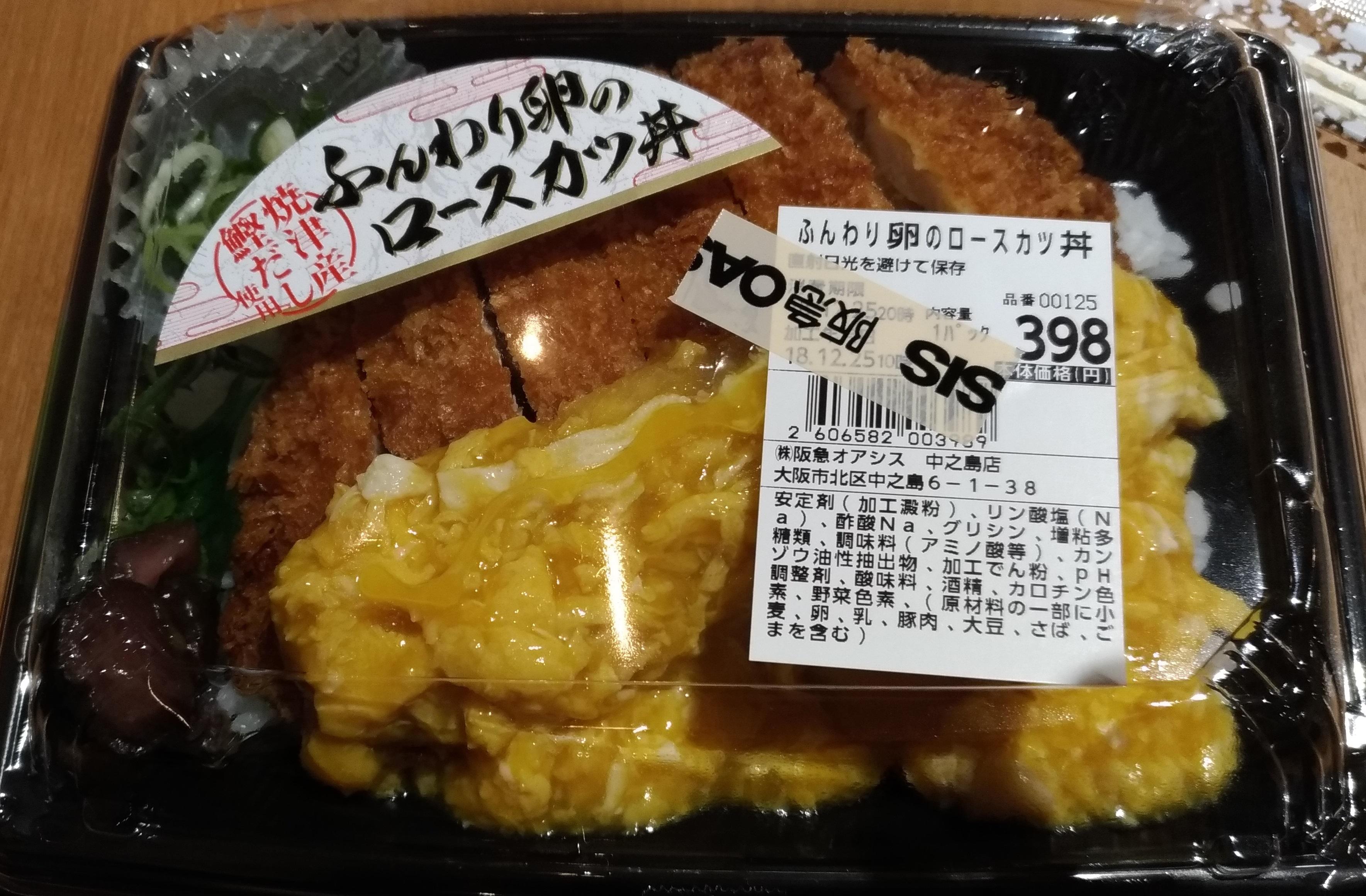 bento_hankyu_oasisu.jpg