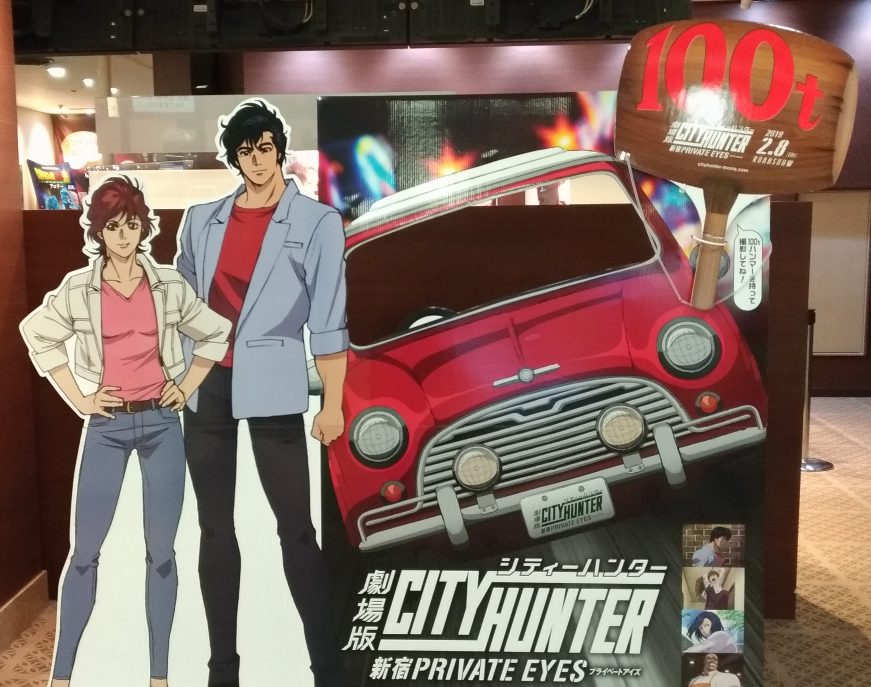 city_hunter_movies.jpg
