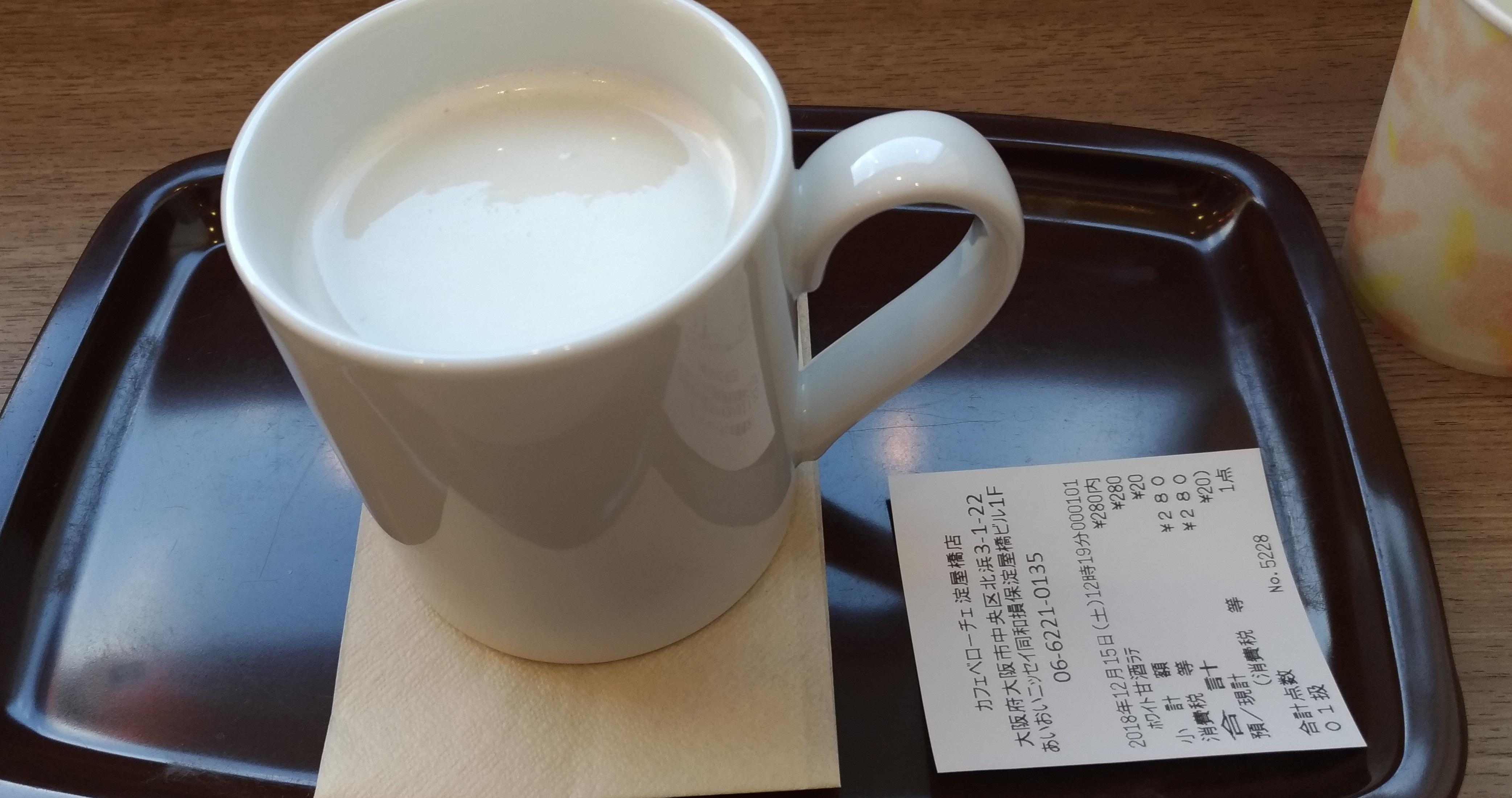 cofe_amazake.jpg