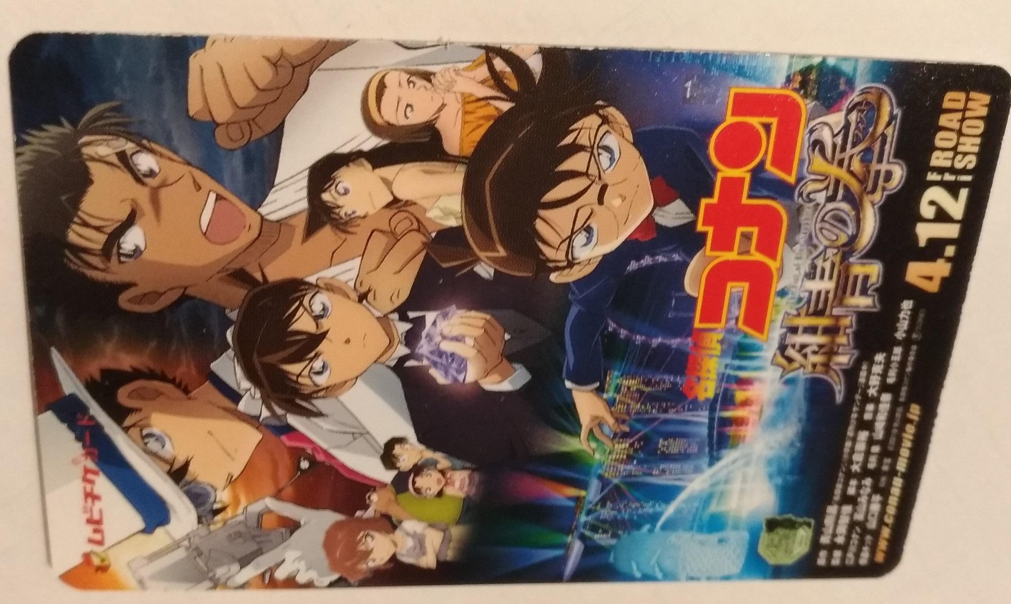 conan_anime_doga_tver.jpg