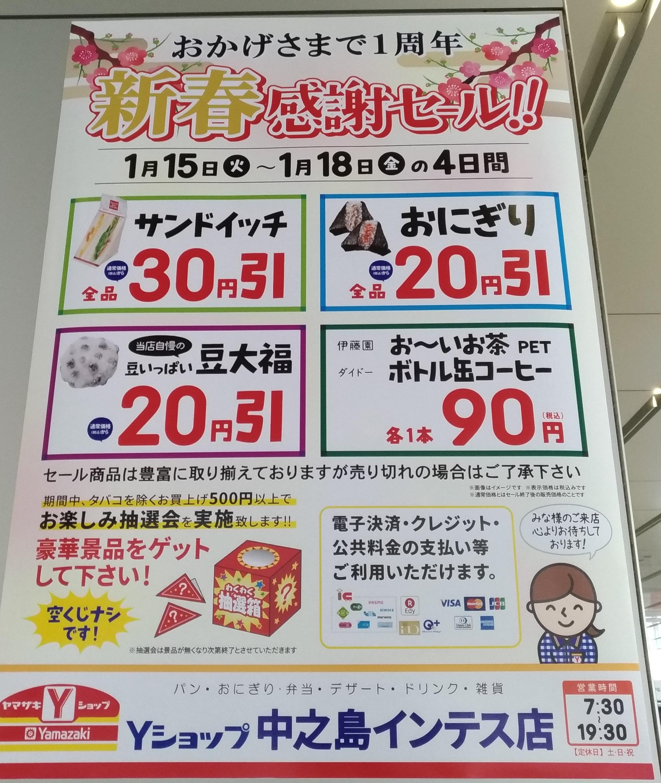 convini_osaka_sall_nakanoshima.jpg