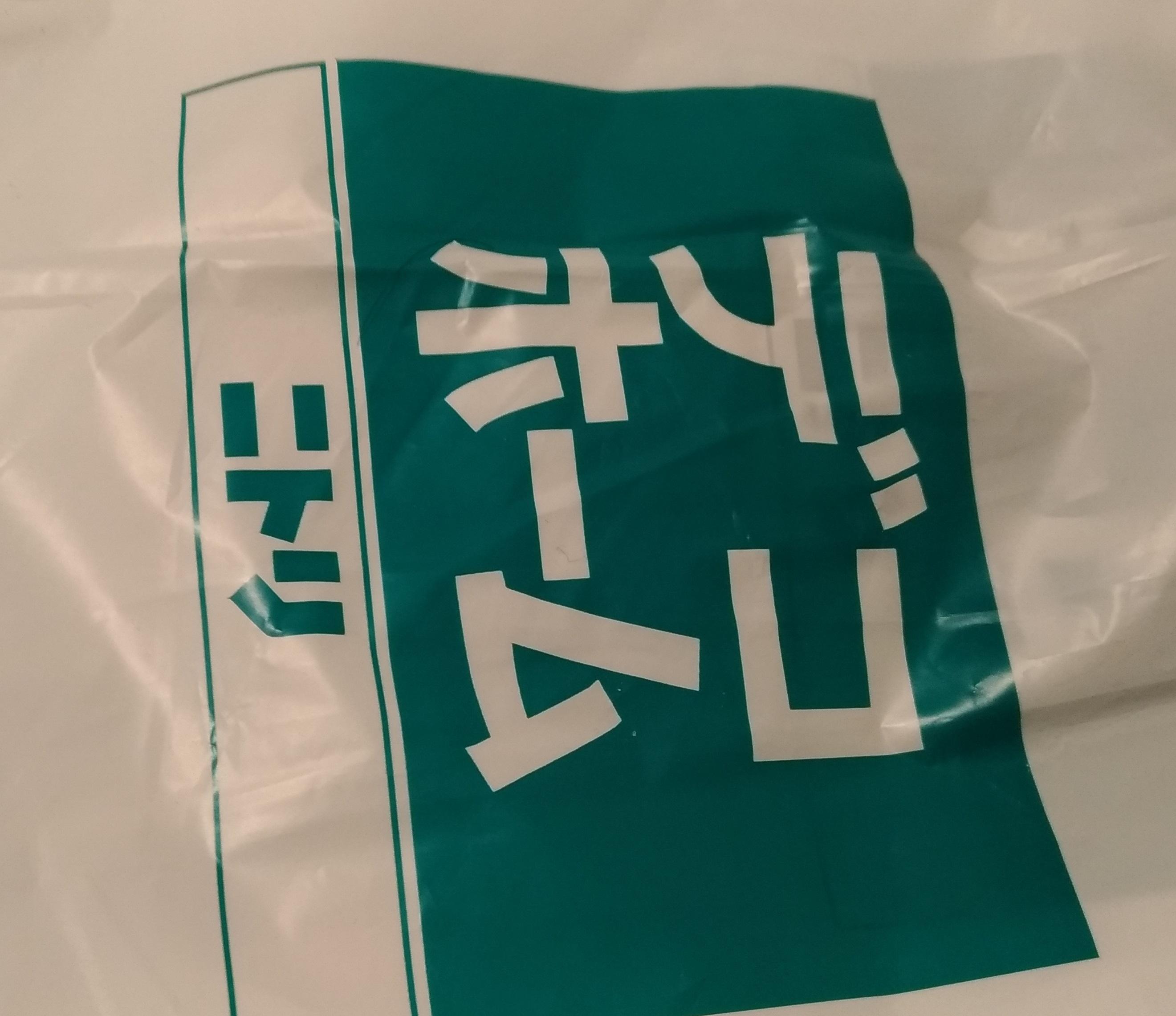 curtain_nitori_osaka_umeda1.jpg
