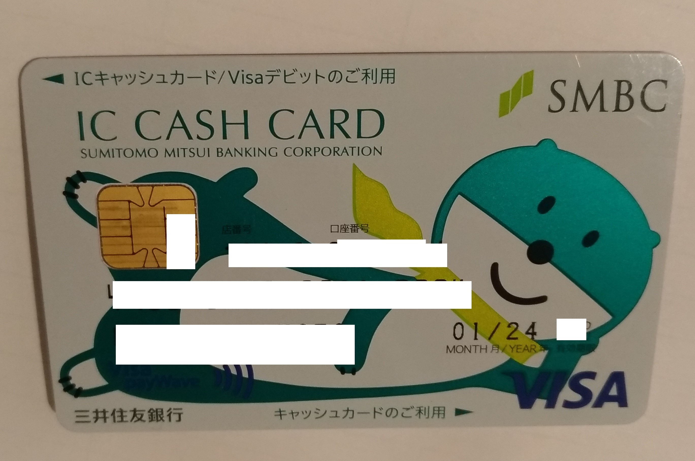 debit_card_osusume_.jpg