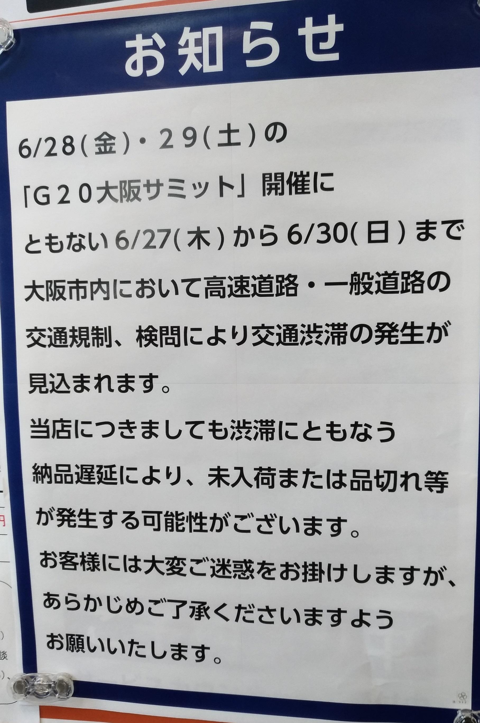 g20samit_life_super.jpg