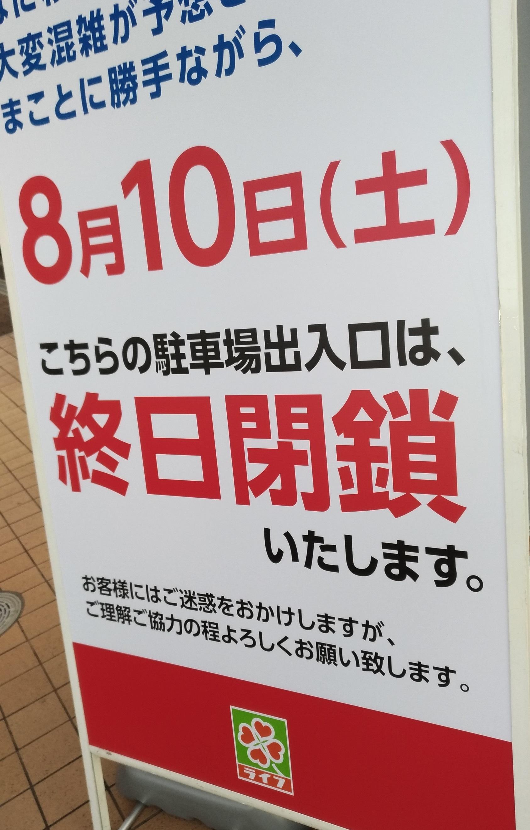 hanabi_osaka_yodogawa2019_0810_1.jpg