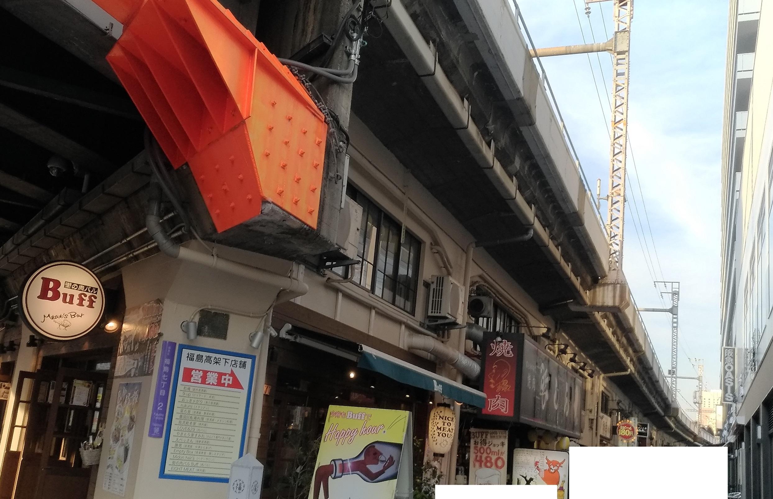 hankyu_oasis_osaka_fukushima_open_1.jpg