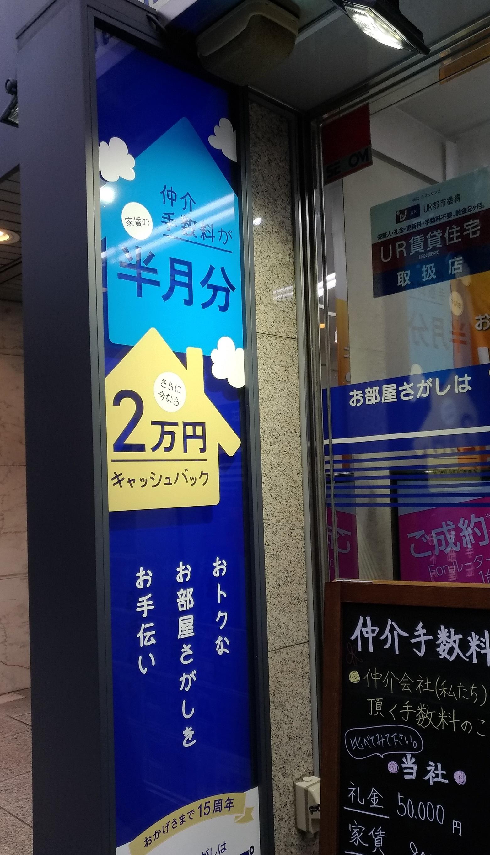 hikkoshi_shokihiyo_apaman_.jpg
