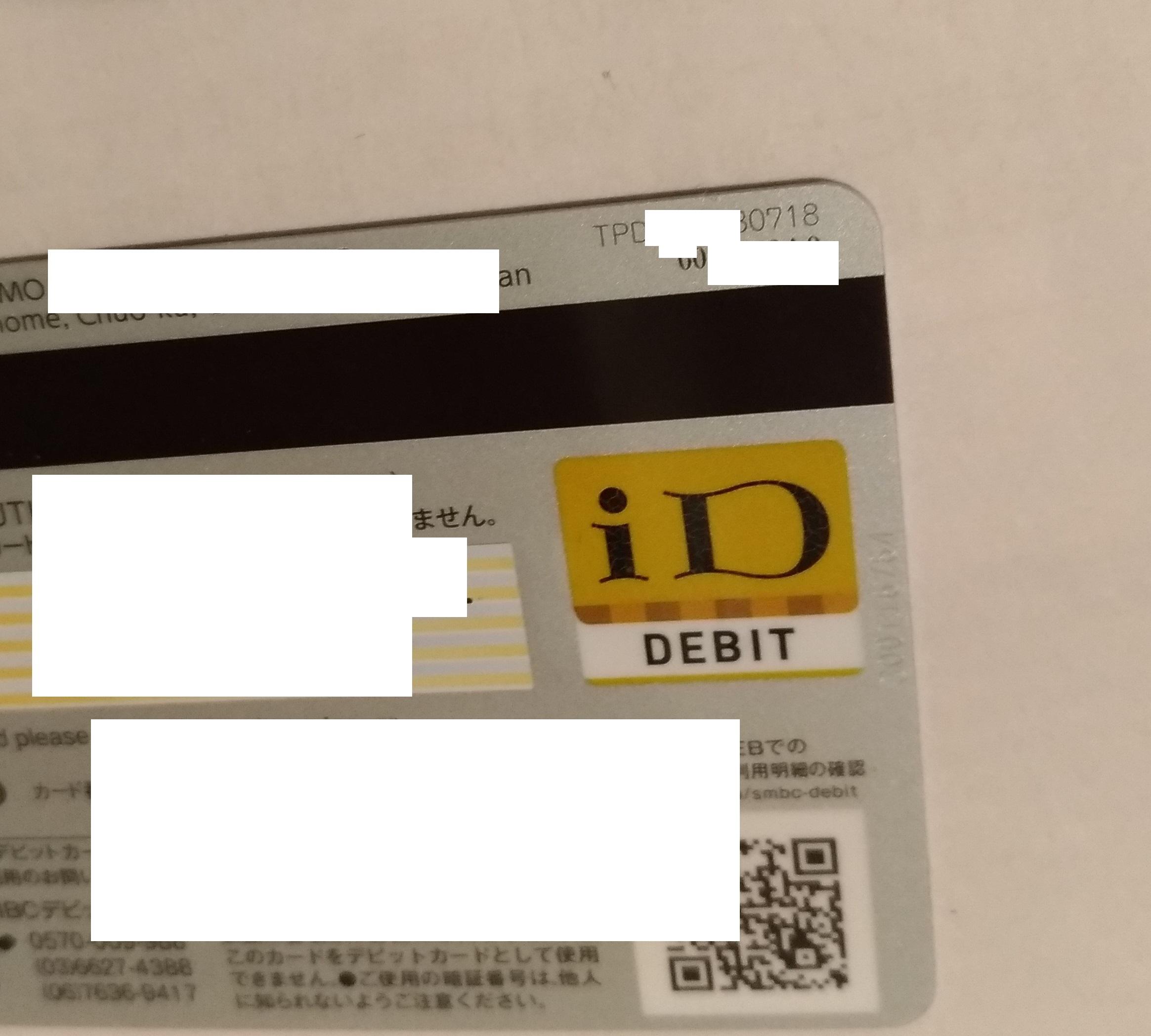 id_card_osakfu_.jpg