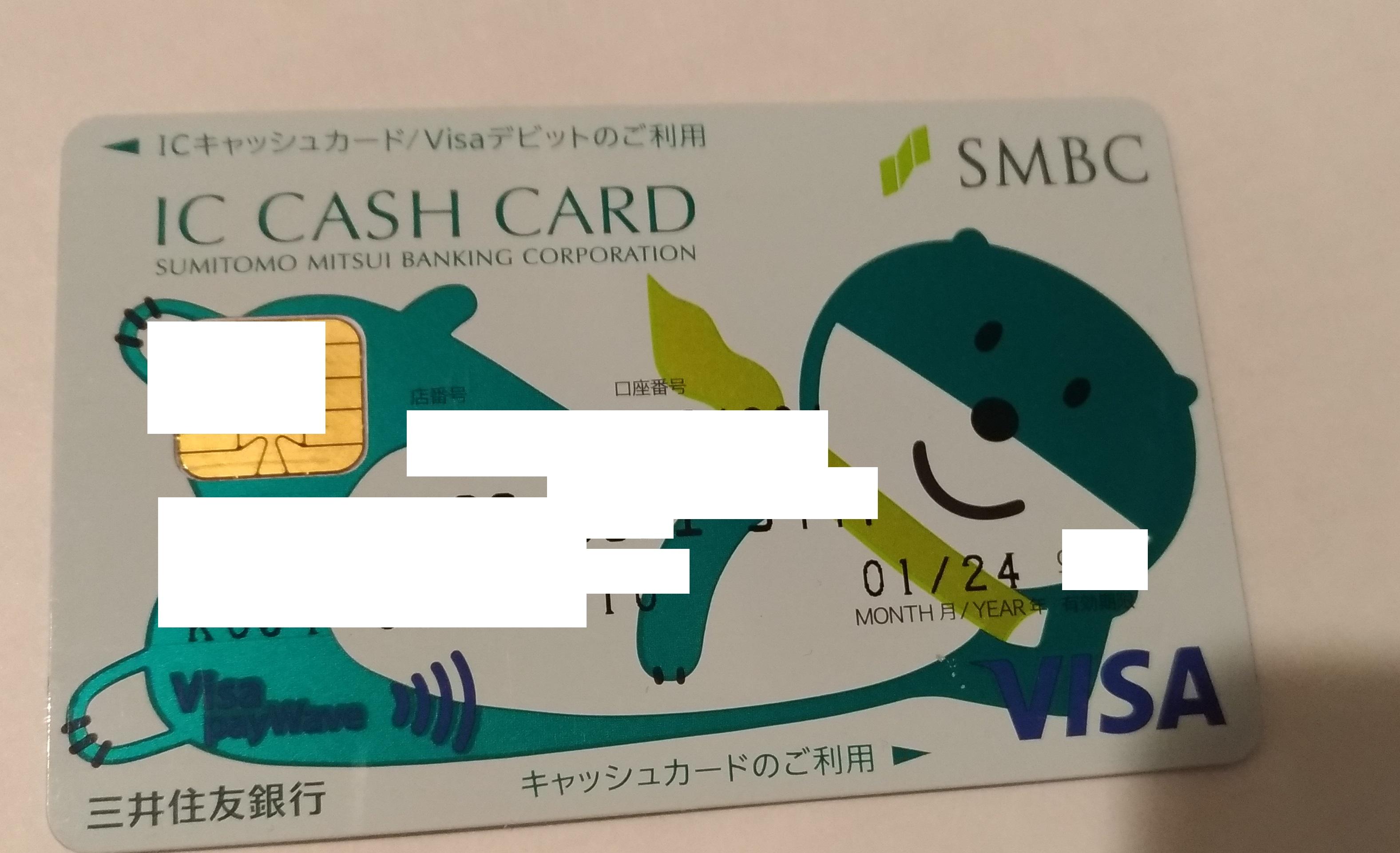 id_card_osakfu_1.jpg