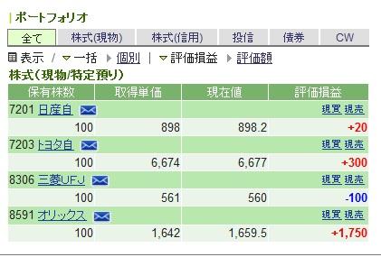 kabu_hoyu_0110.jpg