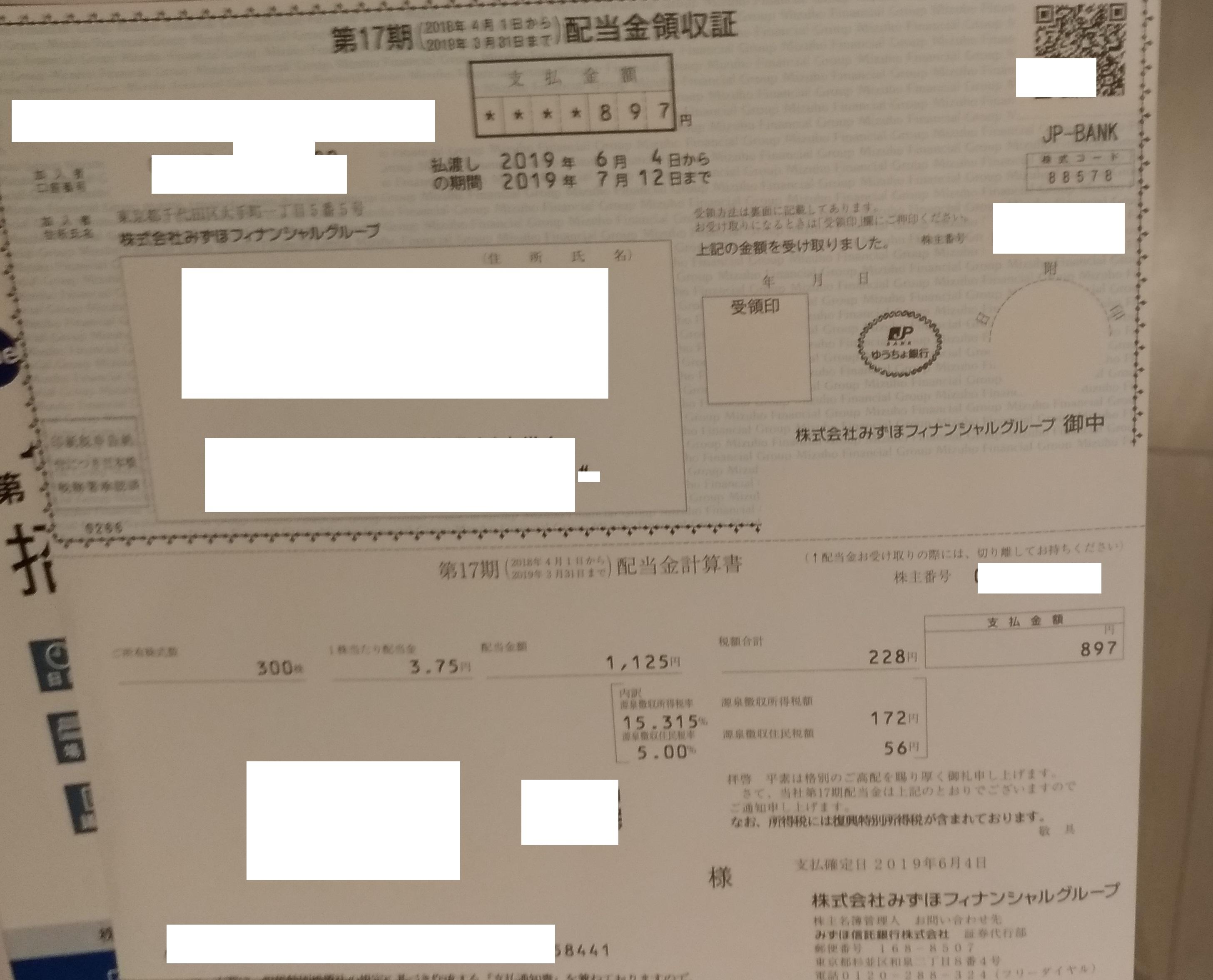 kabu_mizuho_haito201906_2.jpg