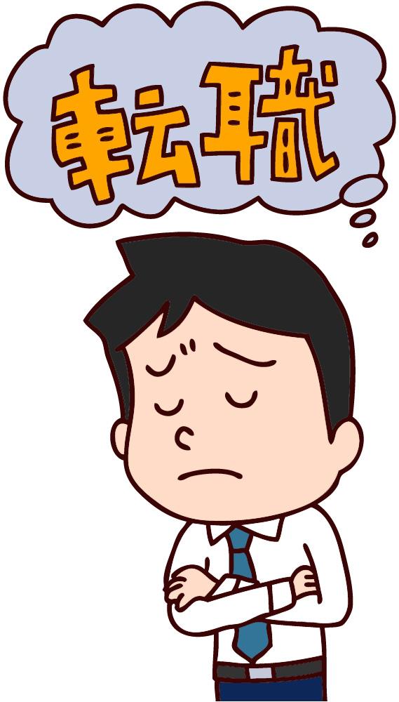 kaisya_taishoku_daiko_service.jpg