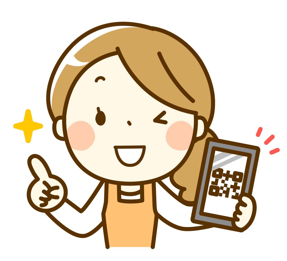 kakutei_shinkoku2019_.jpg