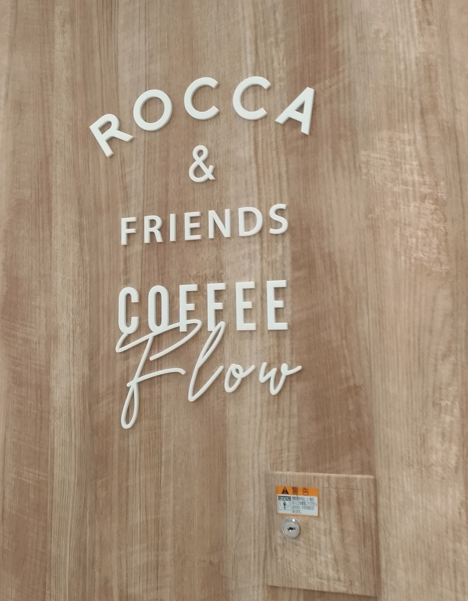 lucua_new_rocca_coffee_.jpg