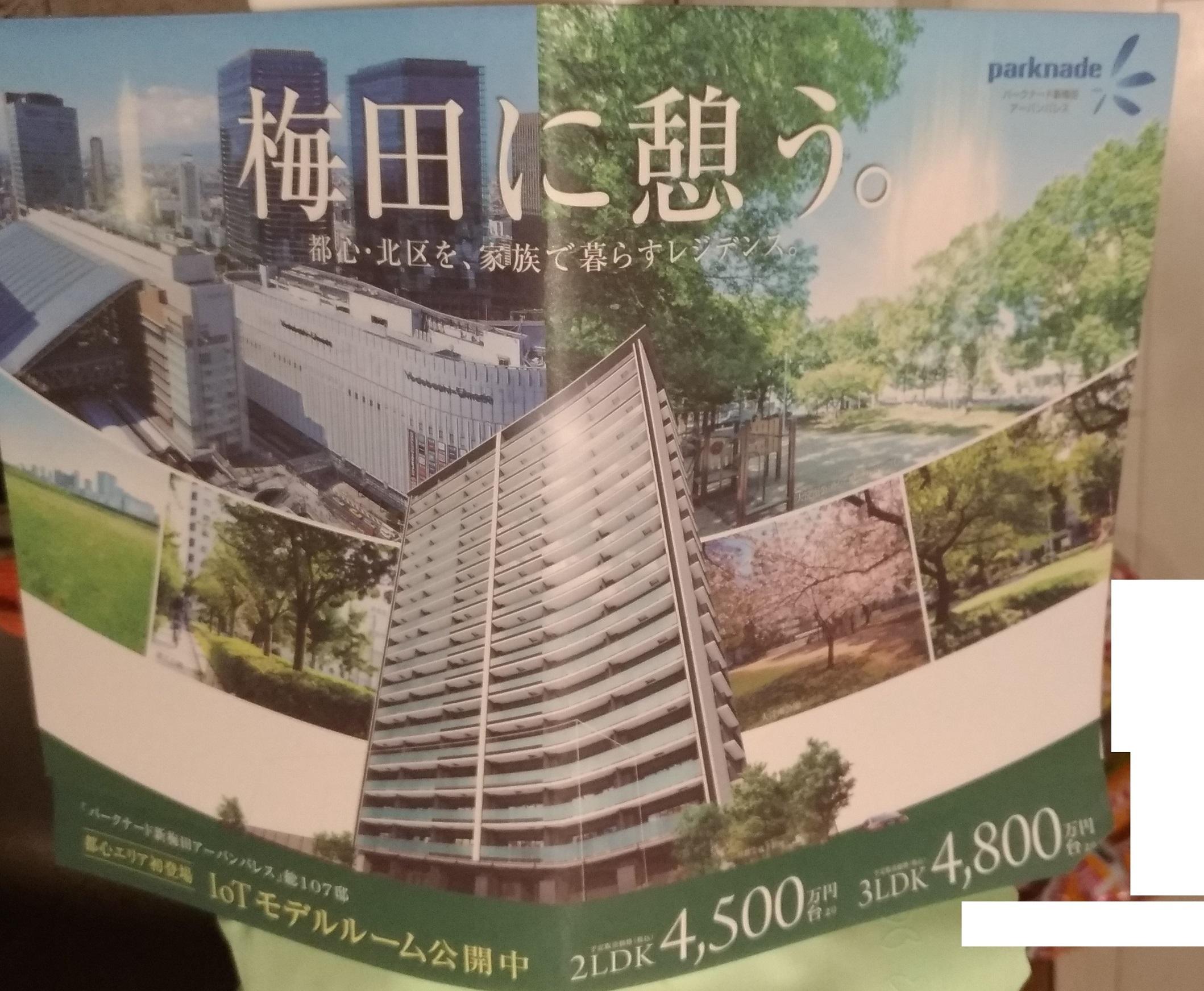 mansion_osaka_cafe_.jpg