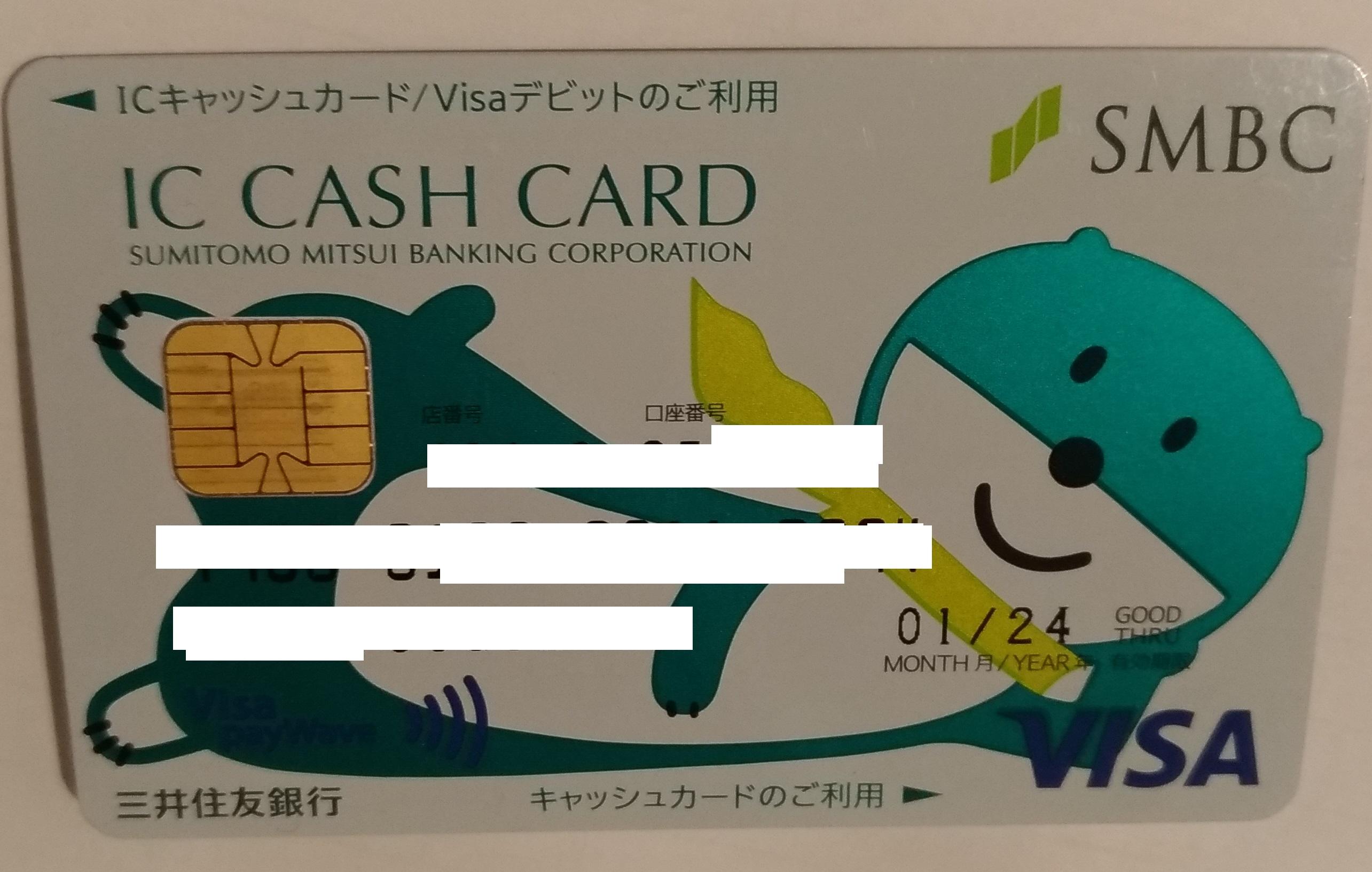 mitsuisumitomo_500en_debit.jpg