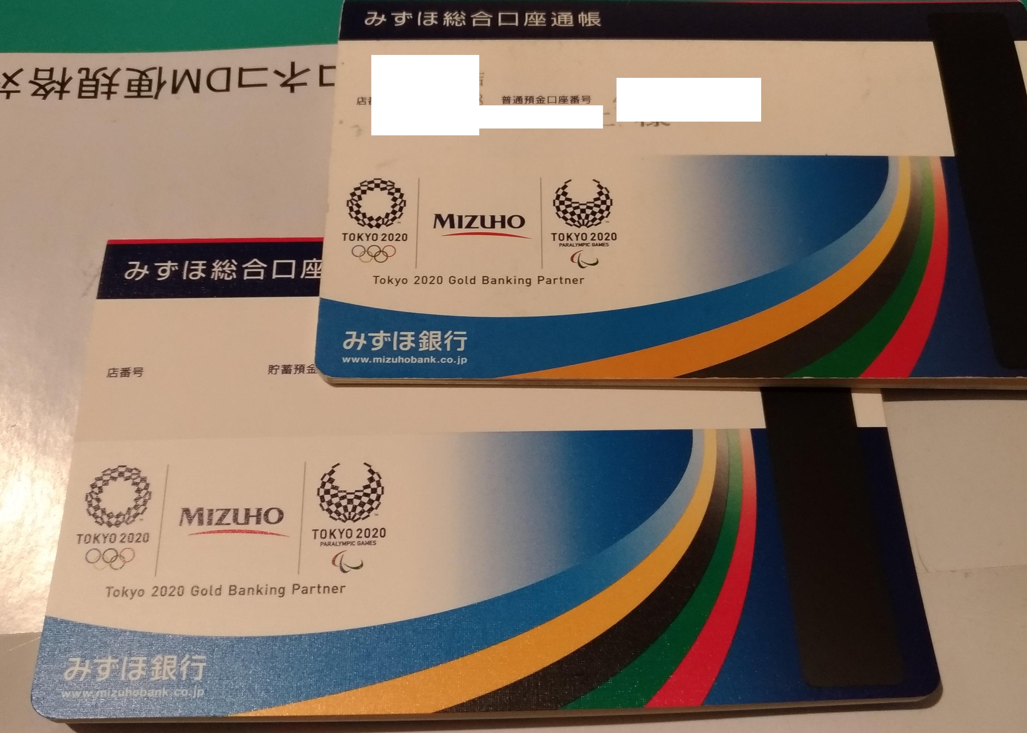 mizuho_tsutyo_kurikoshi.jpg