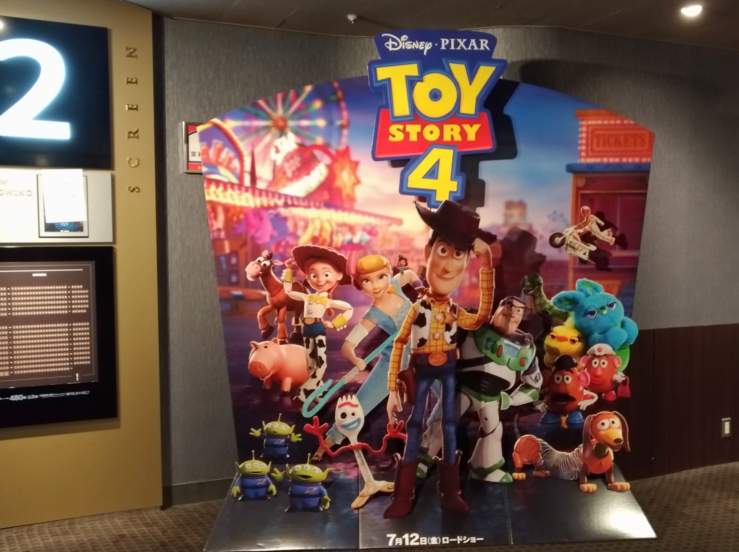 movies_osaka_toy_story4.jpg