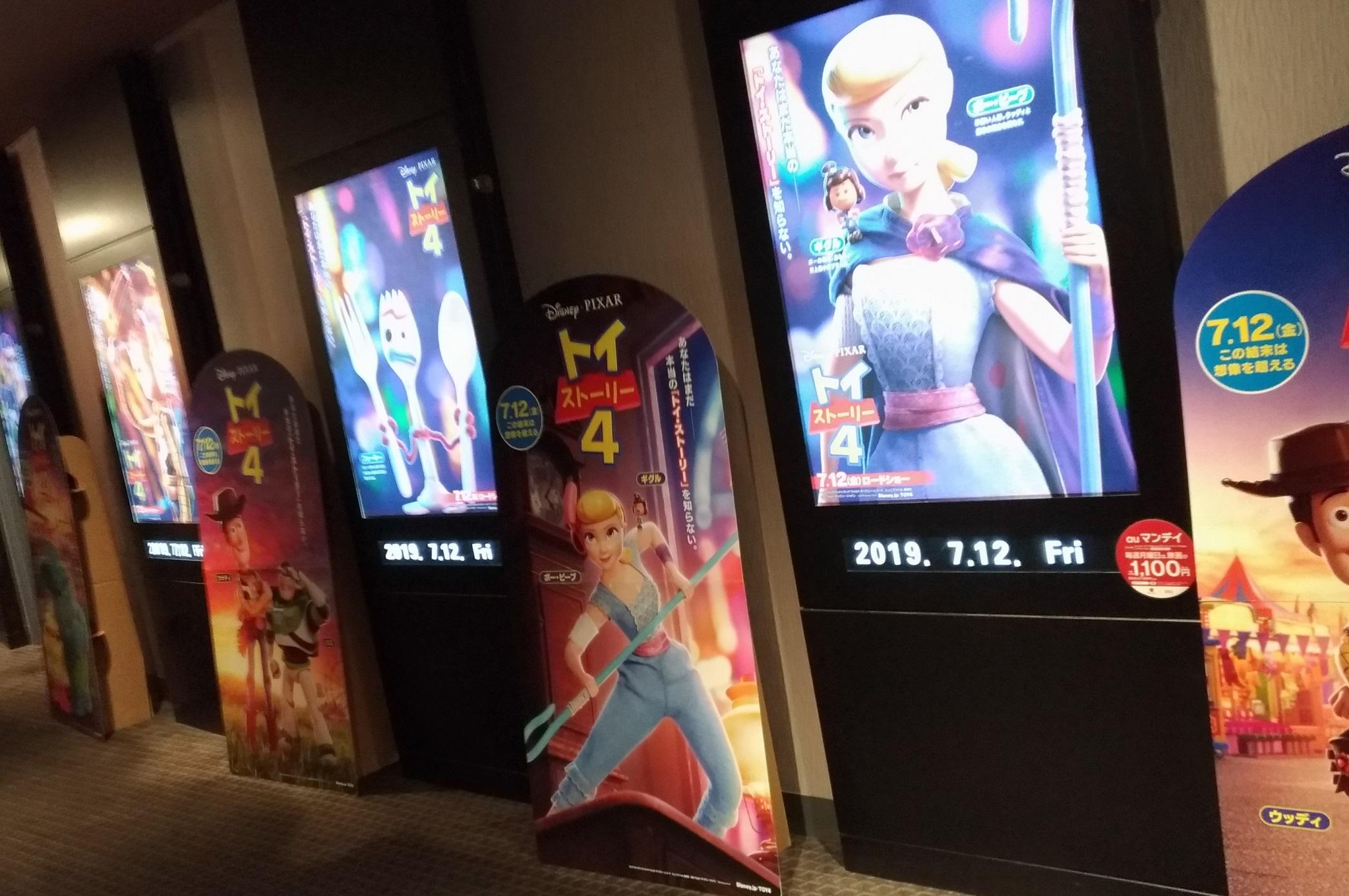 movies_osaka_toy_story4_1.jpg