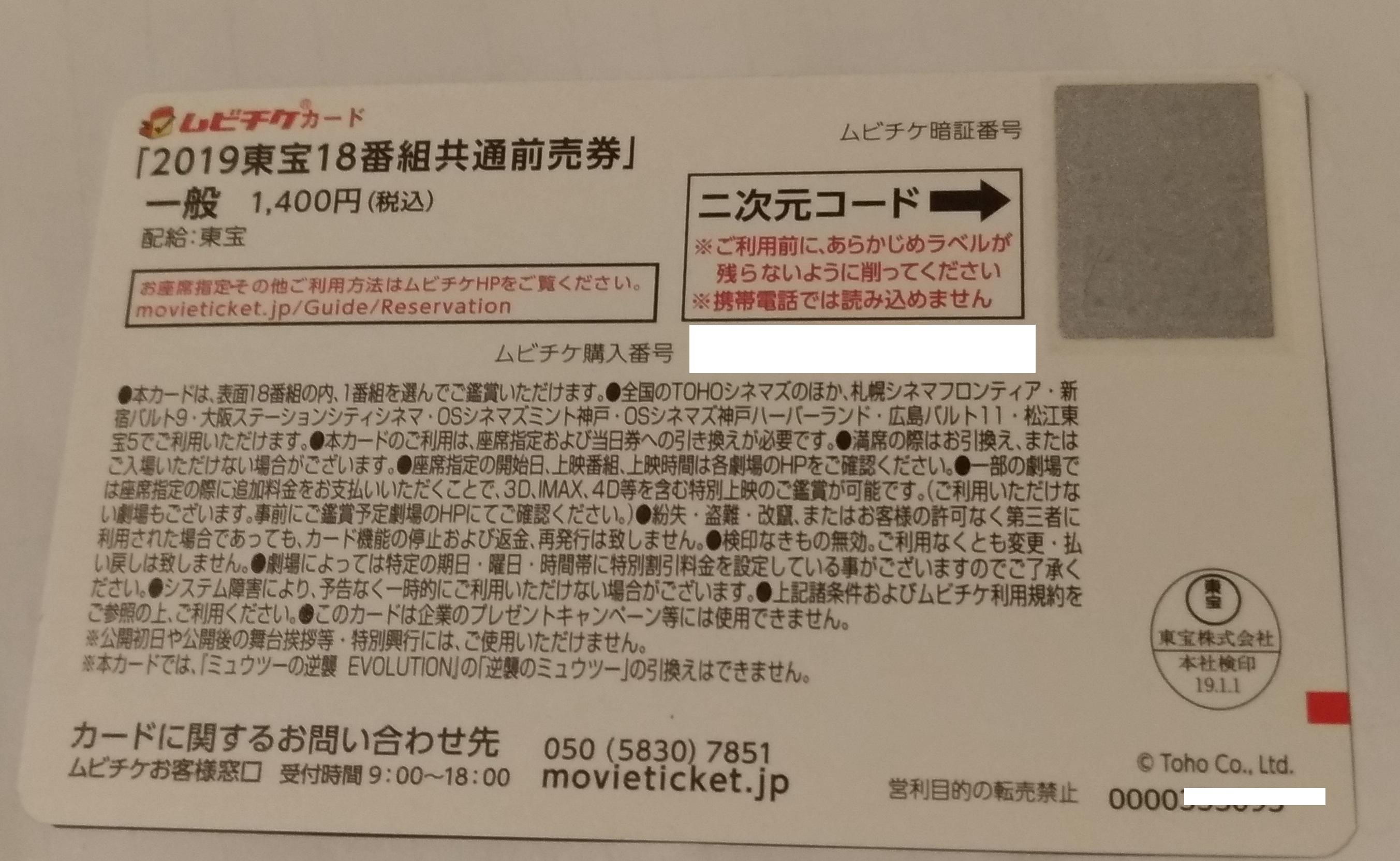 movies_yasui_eiga_1.jpg