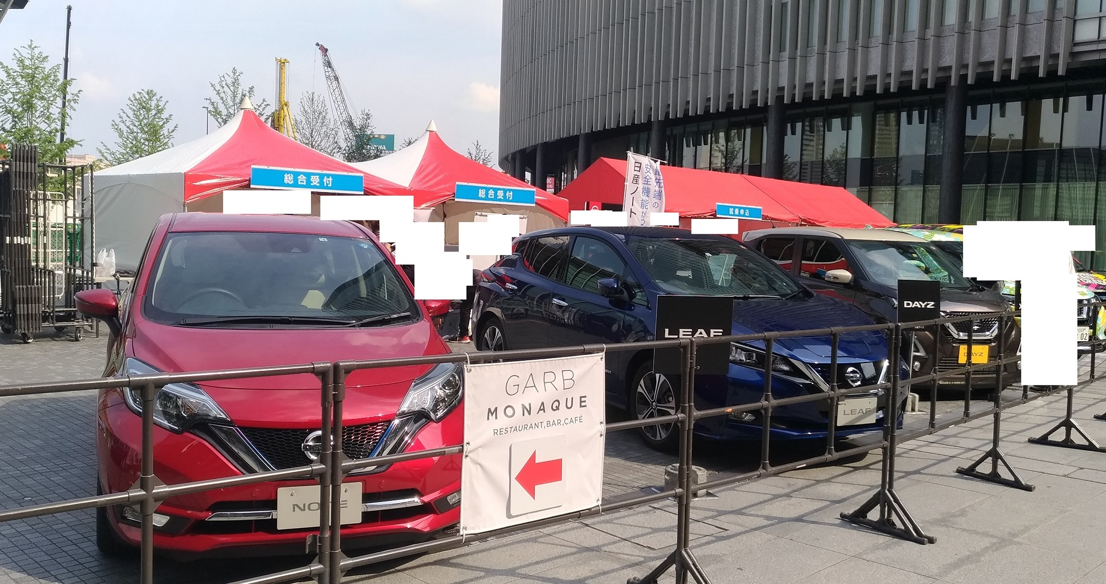 nissan_osaka_events_leaf_2.jpg