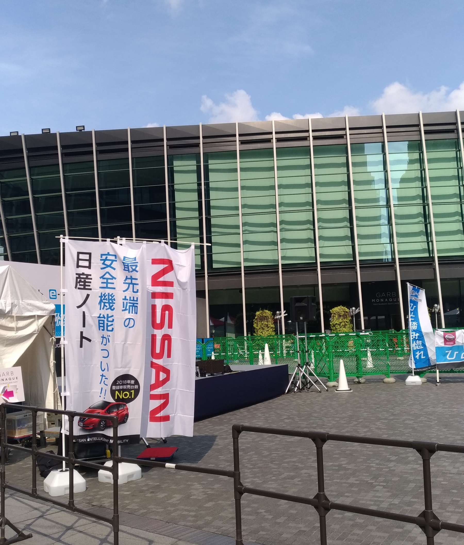 nissan_osaka_events_leaf_3.jpg